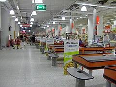 Seinäjoki Citymarket