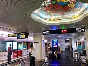 市民中心站 (无锡地铁)
