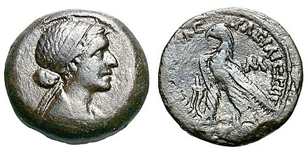 "Cleopatra on a coin of 40 drachms from 51-30 BC, minted at Alexandria; on the obverse is a portrait of Cleopatra wearing a diadem, and on the reverse an inscription reading ""BASILISSES KLEOPATRAS "" with an eagle standing on a thunderbolt. Cleopatra Mint Alexandria.jpg"