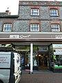 Cliffe High Street- INTER Sport - geograph.org.uk - 2711004.jpg