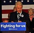 Clinton at LsrWld0170 (25825380833).jpg
