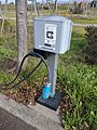 ClipperCreek CS series electrical vehicle charging station.gk.jpg