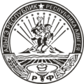 Coat of Arms of Adygea (b&w).png