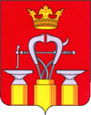Coat of Arms of Alexandrovskii rayon.png