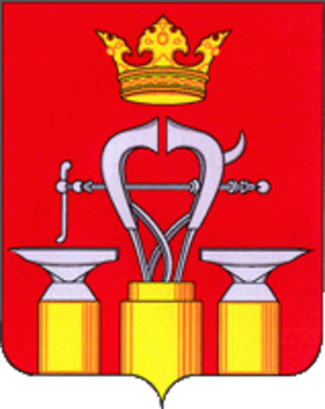 Alexandrovsky District, Vladimir Oblast - Image: Coat of Arms of Alexandrovskii rayon
