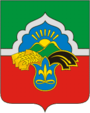 Coat of Arms of Bavly (Tatarstan).png