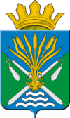 Coat of Arms of Kamyshlovsky District.png
