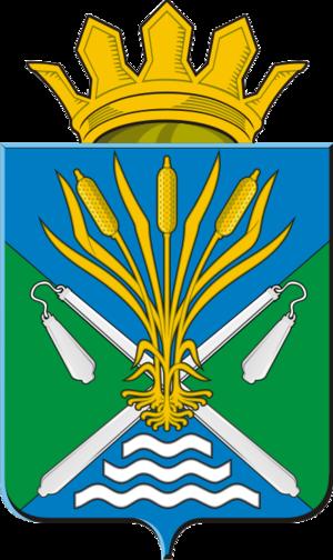 Kamyshlovsky District - Image: Coat of Arms of Kamyshlovsky District