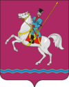 Coat of Arms of Leningradsky rayon (Krasnodar krai).png
