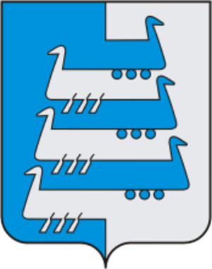 Navoloki, Ivanovo Oblast - Image: Coat of Arms of Navoloki (Ivanovo oblast)