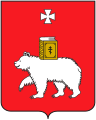 Coat of Arms of Perm.svg