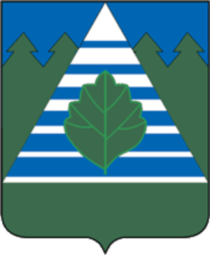 Troitsk, Moscow - Image: Coat of Arms of Troitsk (Moscow oblast)