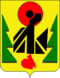 Coat of Arms of Verkhnebureinsky raion (Khabarivsk krai).png