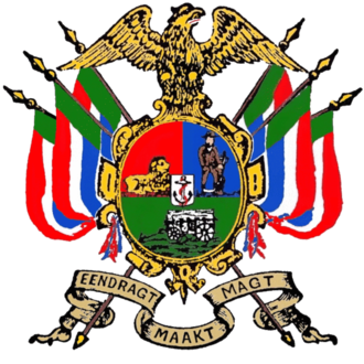 Coat of arms of the Transvaal - Image: Coat of Arms of the South African Republic
