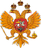 Coat of arms of Russia in 1625.PNG