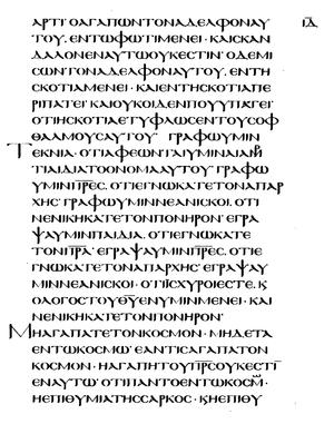 Codex Porphyrianus - Image: Codex Porphyrianus (1 John 2,9 16)