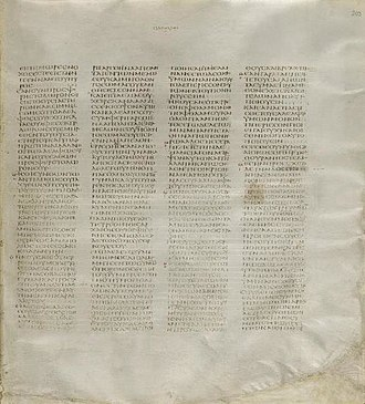Matthew 5 - Codex Sinaiticus (AD 330-360), Matthew 5:22-6:4