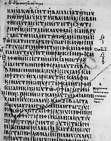 Description de l'image Codex Tischendorfianus IV Mt 8,11-18.jpg.