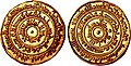 Coin of Al-Mustansir Billah, minted in Tarablus.jpg