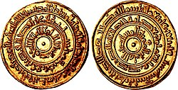 Монета Аль-Мустансира Биллаха, чеканка Tarablus.jpg
