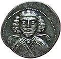 Coin of Darius I of Media Atropatene (cropped).jpg