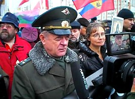 Colonel Vladimir Kvachkov at the Russian March 2010.jpg