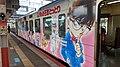 Conan Tottori Liner in Yonago Station 3.jpg