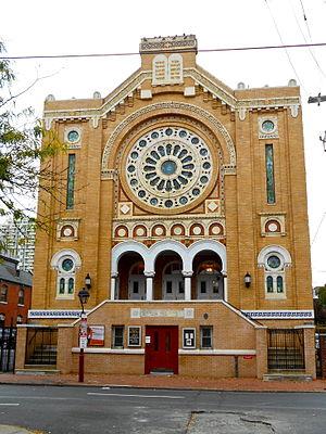 Historic Congregation B'nai Abraham - Image: Congregation B'nai Abraham 527 Lombard, Philly