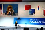 Congress of the Party of Civic Platform (Photo 5).JPG