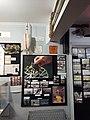 Crabbing display, Tangier History Museum.jpg