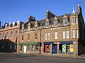 Crown Hotel, Stonehaven - geograph.org.uk - 158063.jpg