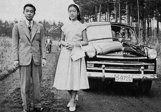 Crown Prince Akihito and Princess Suga in front of the Prince Sedan AISH-II in 1954