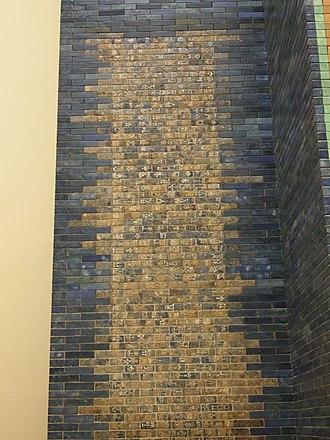 Ishtar Gate - The cuneiform inscription of the Ishtar Gate in the Pergamon Museum in Berlin.