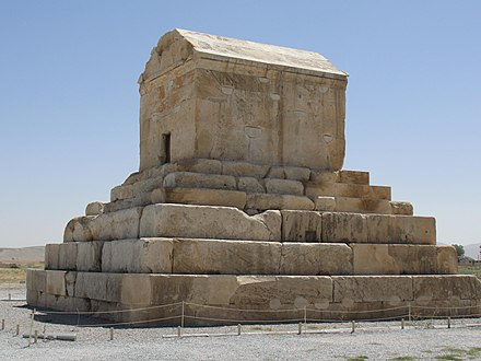 Tomb of Cyrus in Pasargadae, Iran, a UNESCO World Heritage Site (2015) CyrustheGreatTomb 22057.jpg