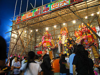 Demographics of Hong Kong - People honouring gods in a dajiao celebration, the Cheung Chau Bun Festival.