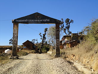 Dailekh District - Entrance gate to Dailekh