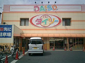 Daiso - A Daiso store in Japan