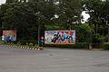 Dalat - Propaganda Signs.jpg
