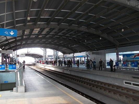 Kaifaqu Station