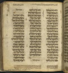 Damascus Codex (Torah) 4Numbers.djvu