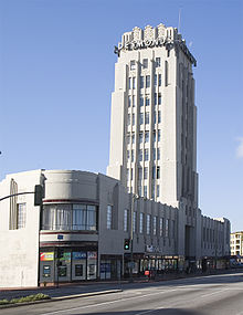 Desmond's Tower at 5514 Wilshire Blvd, Los Angeles, CA 90036.jpg