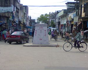 Image:Destroyed tribhuvan s statue