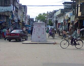 Nepalgunj - Image: Destroyed tribhuvan s statue
