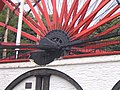 Detail of the Laxey Wheel - geograph.org.uk - 725581.jpg