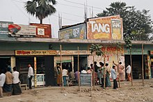 Dhaka 31.jpg