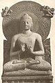 Dharmachakraprabarttana mudra of Buddha - Ashutosh Museum.jpg