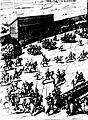Diederich Graminaeus (1550-1610). Beschreibung derer Fürstlicher Güligscher ec. Hochzeit (Johann Wilhelm von Jülich-Kleve-Berg ∞ Jakobe von Baden-Baden, Hochzeit in Düsseldorf im Jahre 1585), Köln 1587 Nr. 32, Ausschnitt (Hälfte, links).JPG