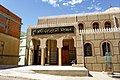 Djemila - mosquée مسجد الزبير بن العوام - جميلة - panoramio - habib kaki.jpg