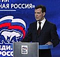 Dmitry Medvedev 21 November 2009 1 (cropped).jpg