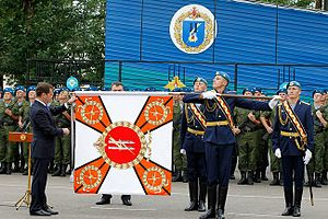 11th Guards Air Assault Brigade - Dmitry Medvedev presents a new flag to soldiers of the 11th Airborne Brigade